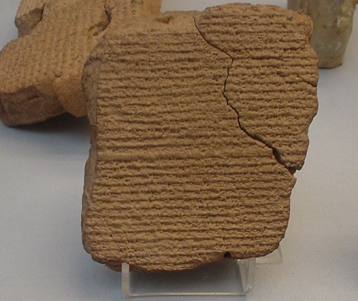 Babylonian_tablet_recording_Halleys_comet